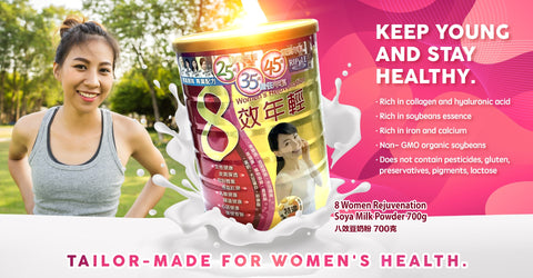 Women Soy Bean Milk Powder