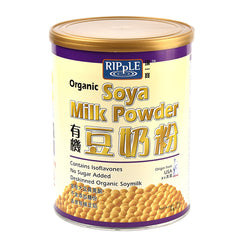 Organic Soya Milk Powder 700g