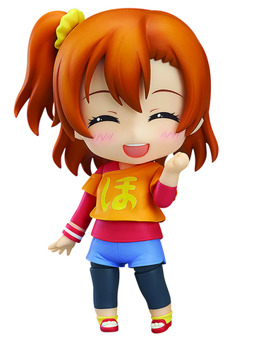 Love Live! Honoka (Training Outfit Ver.) Nendoroid