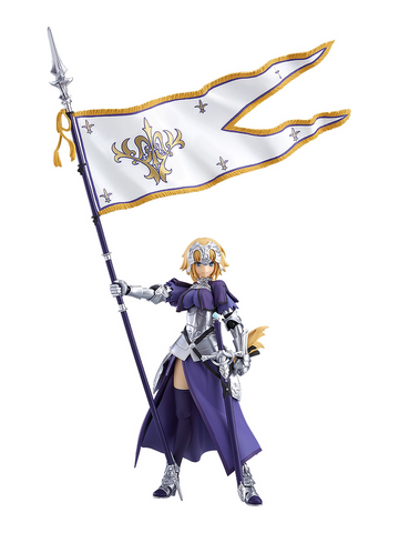 Fate Series Ruler/Jeanne d'Arc Figma
