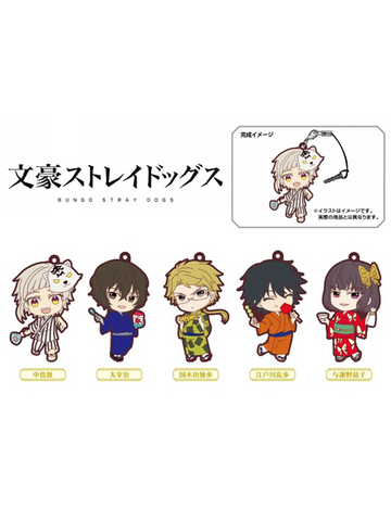 Bungo Stray Dogs: Armed Detective Agency Yukata Ver. Rubber Straps