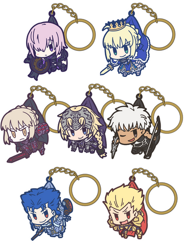 Fate Series Tsumamare Fate/Grand Order Set Vol. 3 Key Chains