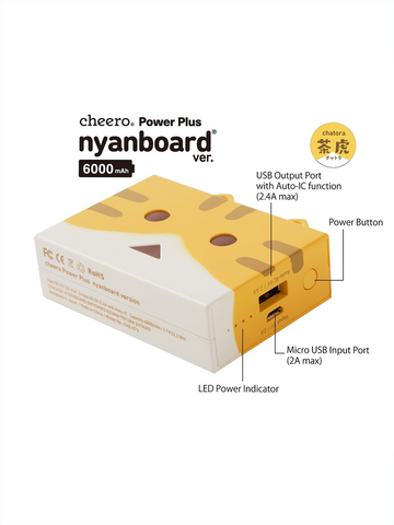 Nyanboard! Chatora 6000mAh Battery Pack