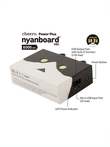 Nyanboard! Hachiware 6000mAh Battery Pack