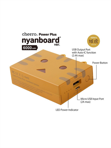 Nyanboard! Kijitora 6000mAh Battery Pack