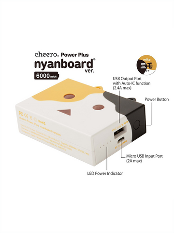 Nyanboard! Mike 6000mAh Battery Pack