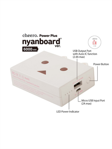 Nyanboard! Shiro 6000mAh Battery Pack