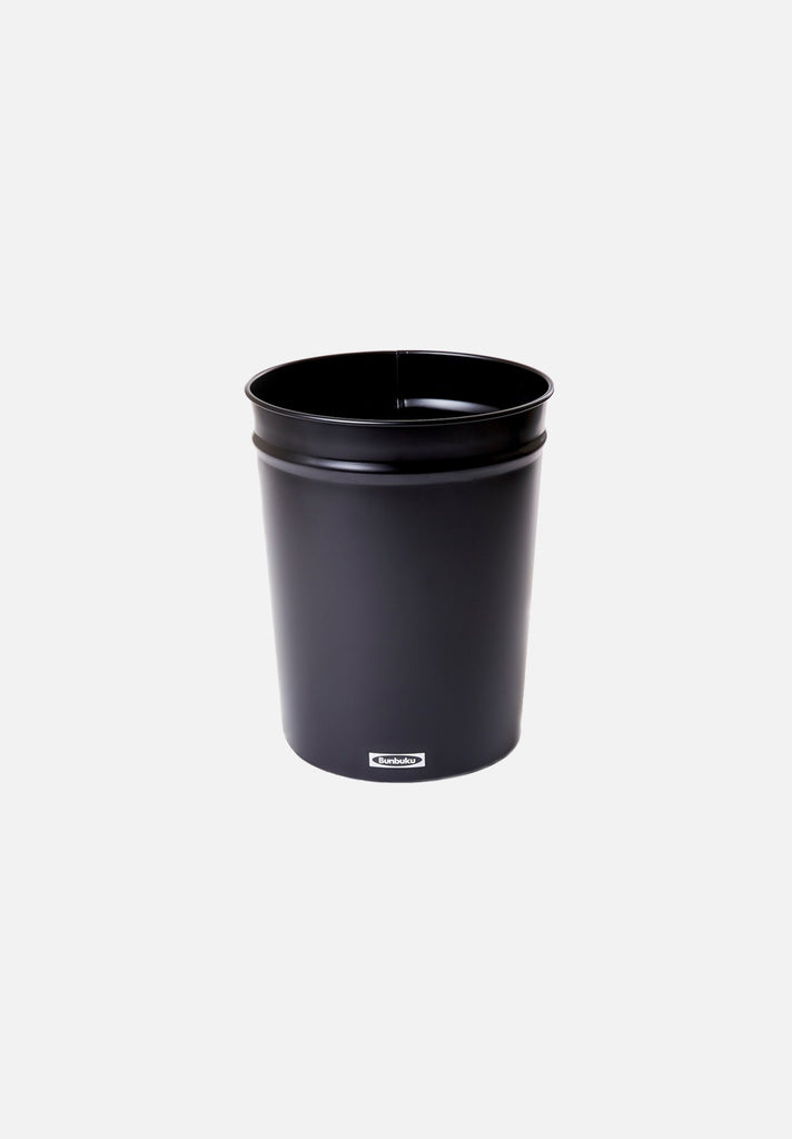 Waste Basket — Small