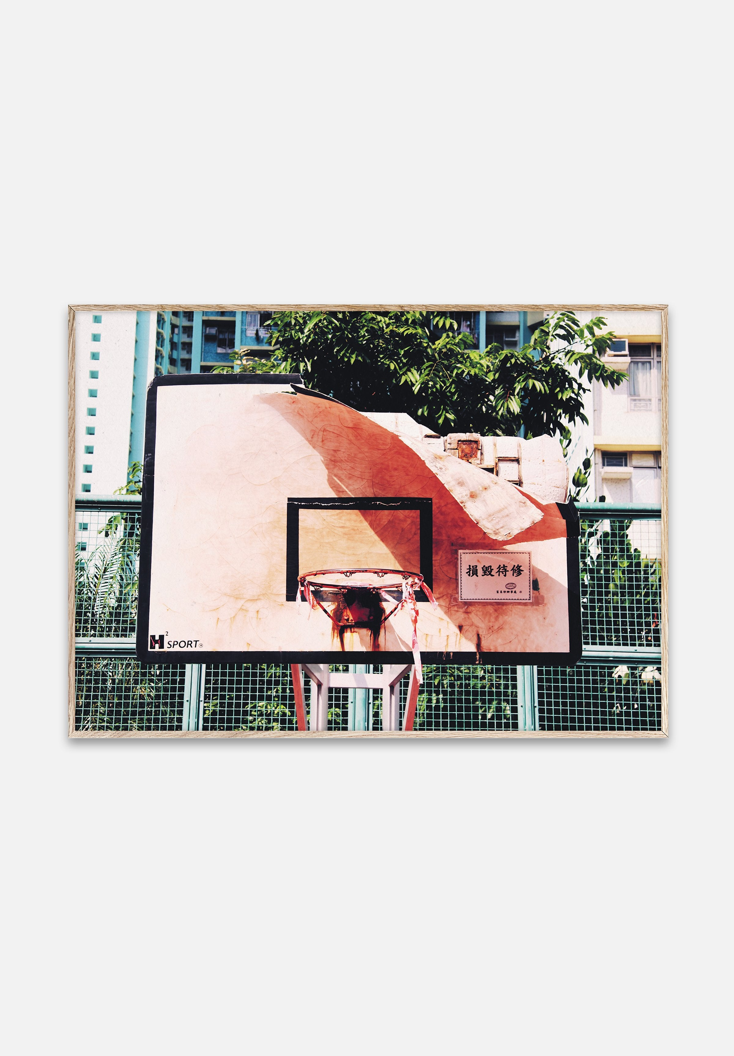 Cities Of Basketball 06 — Hong Kong-Kasper Nyman-Paper Collective-40x30cm-Average
