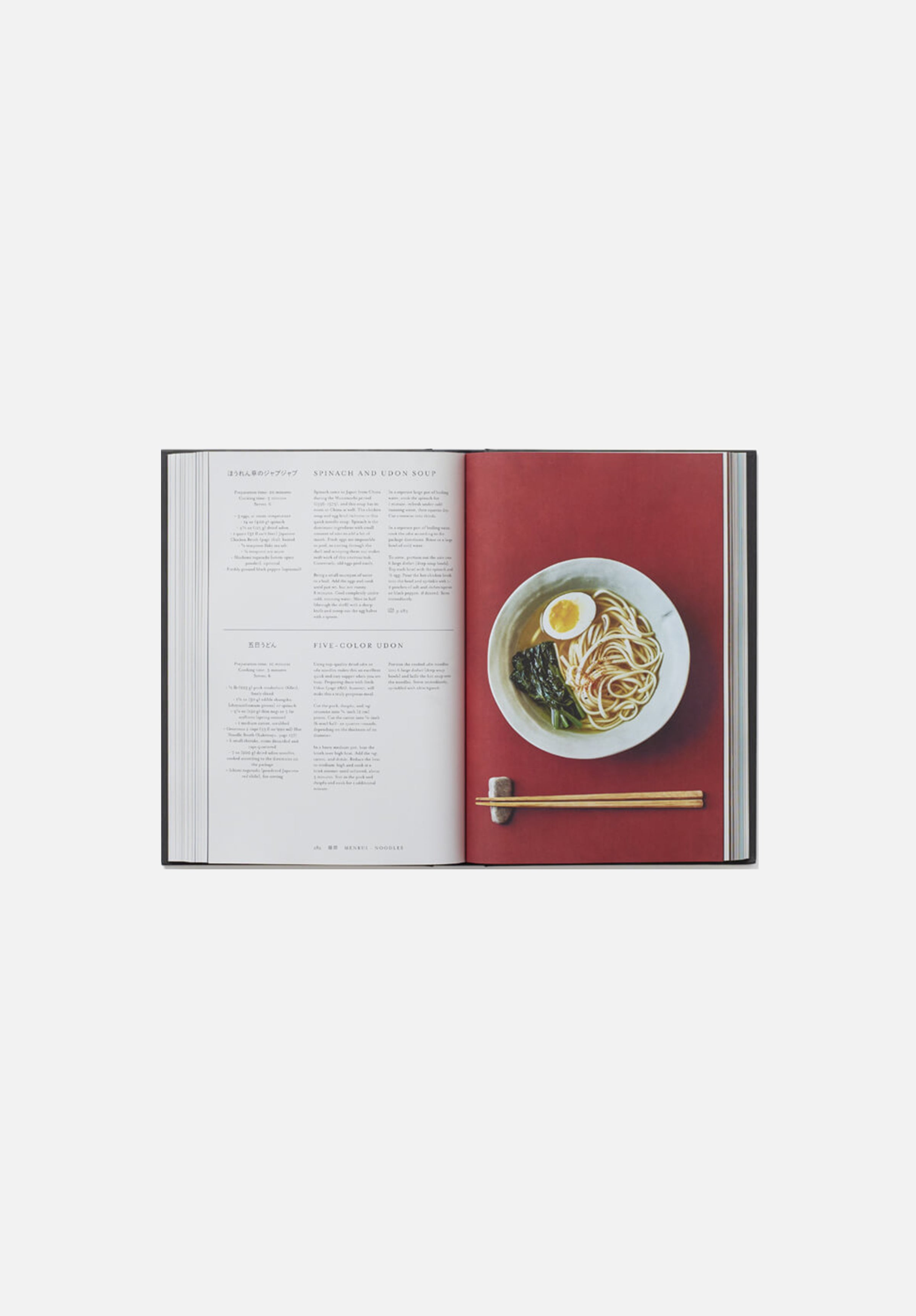 Japan — The Cookbook