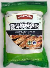 LAMYONG POT STICKERS