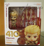 Fate Stay Night Nendoroid - Gilgamesh Figure - AnimeBling - 6