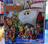 One Piece - Thousand Sunny Model - AnimeBling - 7