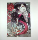 Tokyo Ghoul Posters - 8 Pcs/Set - AnimeBling - 3