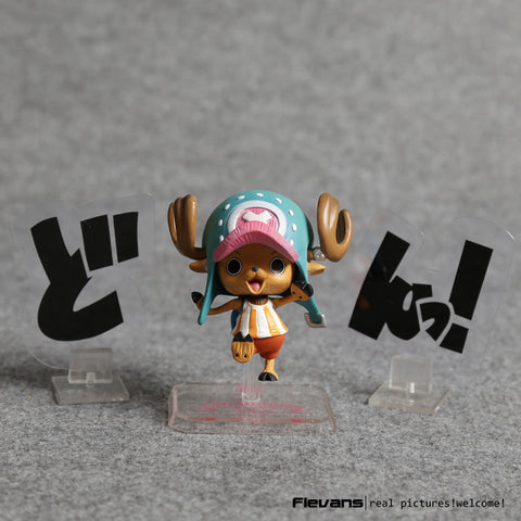 One Piece Figurine - Chopper Action Figure - AnimeBling - 1