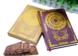 Cardcaptor Sakura Notebook - Magic Diary - AnimeBling - 1