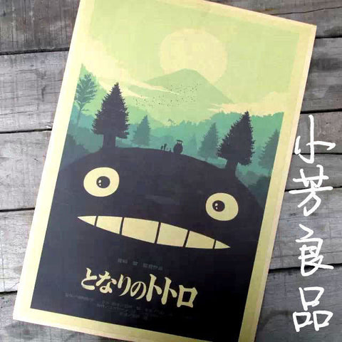 Totoro Poster - Vintage Home Wall Decor - AnimeBling
