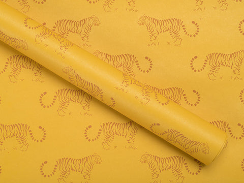Machli Gift Wrap