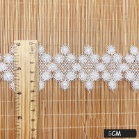 4.5 Yards x 5cm Width Retro Daisy Floral Water Soluble Lace Ribbon