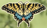 Kit à perler - Yellow Swallowtail