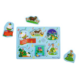 Sing-Along Nursery Rhymes Sound Puzzle