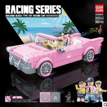 Mojito 模型車積木 1957 Ford Fairlane 500 Building Blocks