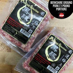 1lb Berkshire Ground Pork - Second City Prime