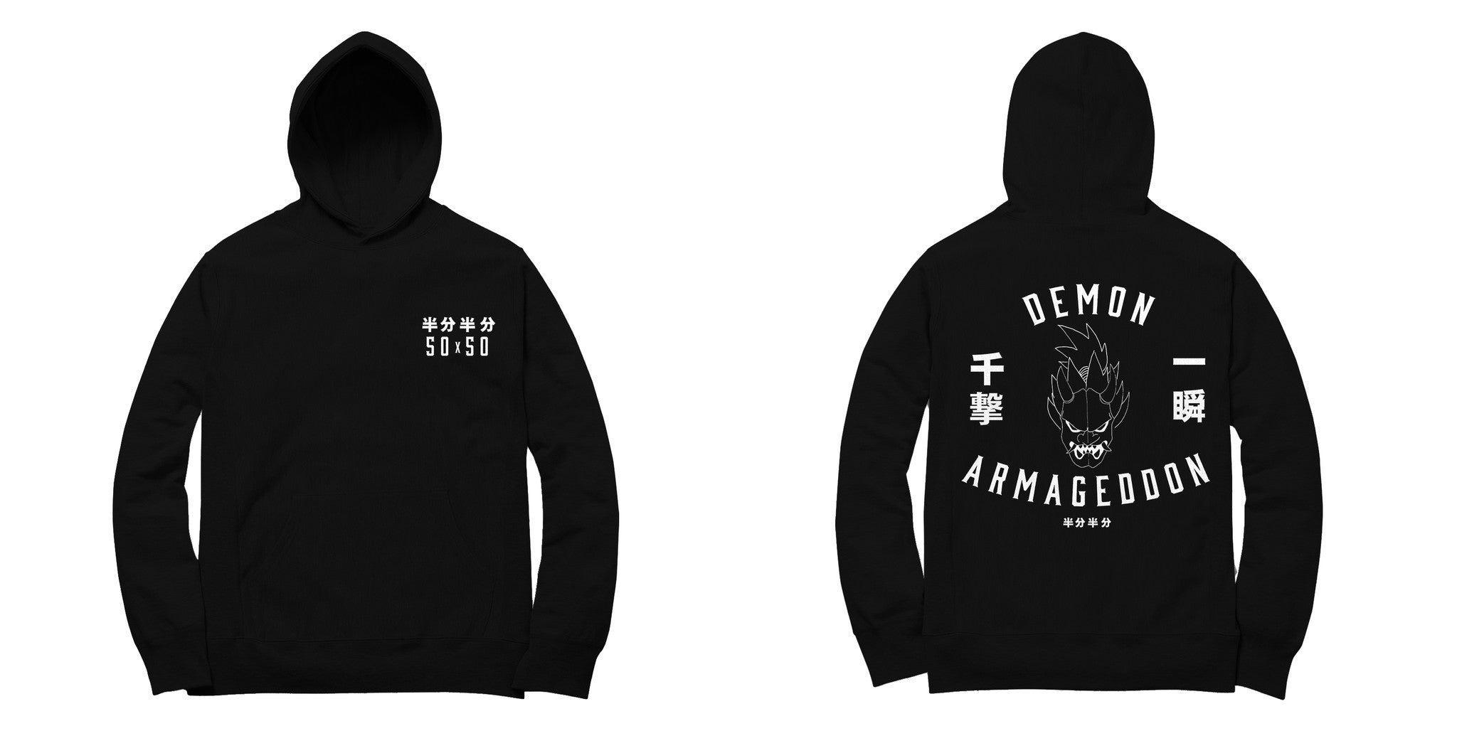 Demon Armageddon Fleece Pullover in Black