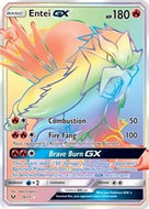 Entei GX (Secret) - Shining Legends (#74)