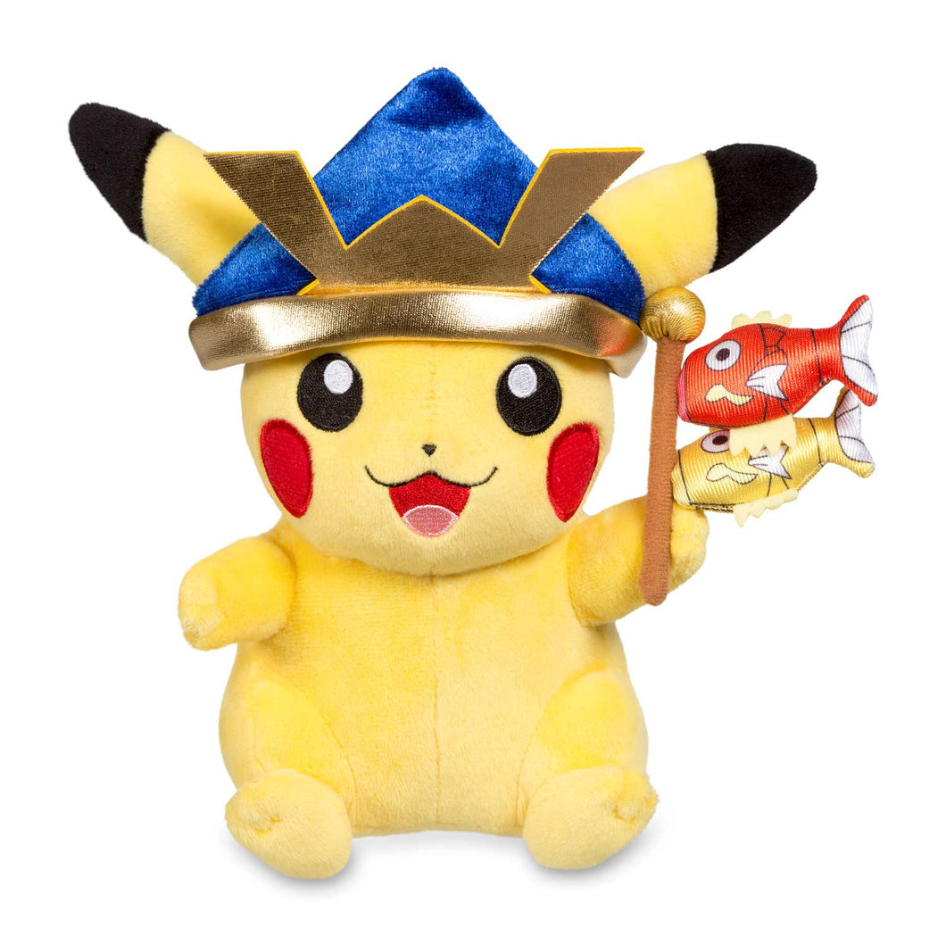Pikachu Celebrations: Children's Day Pikachu Poké Plush
