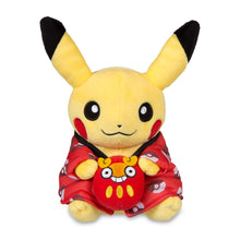 Pikachu Celebrations: Year's End Pikachu Poké Plush