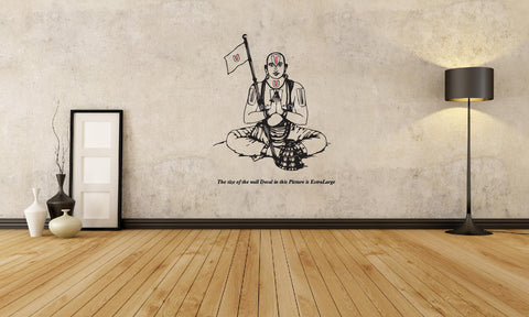 Ramanuja ,  Ramanujar Wall Decal,  Ramanujar Wall Sticker, wall sticker