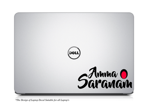 Amma Saranam Laptop/Mac Book Decal