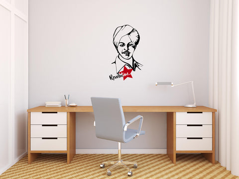 Bhagat Singh ,Bhagat Singh  Sticker,Bhagat Singh  Wall Sticker,Bhagat Singh  Wall Decal,Bhagat Singh  Decal