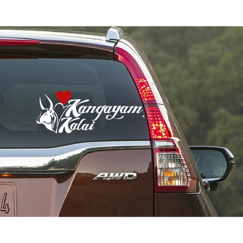 Love Kangayam Sticker,Love Kangayam Decal,Love Kangayam Car Sticker,Love Kangayam Car Decal