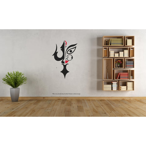 Durga Maa wi,Durga Maa wi Sticker,Durga Maa wi Wall Sticker,Durga Maa wi Wall Decal,Durga Maa wi Decal
