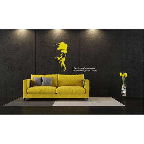 Guru,Guru Sticker,Guru Wall Sticker,Guru Wall Decal,Guru Decal