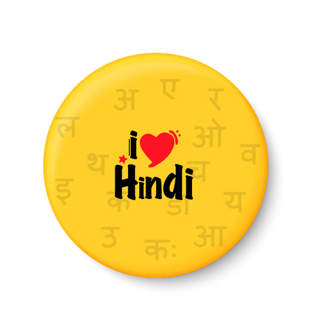 I Love Hindi Fridge Magnet