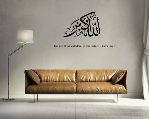 Islamic Wall Decal,Muslim Stickers, Muslim, Islamic