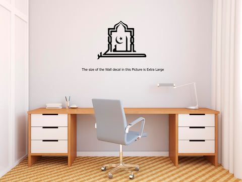 Islamic , Muslim Wall Decal, sticker