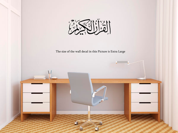 Al Kurhan Al kareem Islamic Series ,Al Kurhan Al kareem Islamic Series  Sticker,Al Kurhan Al kareem Islamic Series  Wall Sticker,Al Kurhan Al kareem Islamic Series  Wall Decal,Al Kurhan Al kareem Islamic Series  Decal