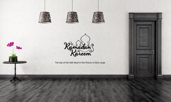 Islamic , Muslim sticker, Wall Decal