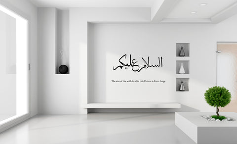 Assalamu Alaikkum l Islamic Series Wall Decal, Assalamu Alaikkum