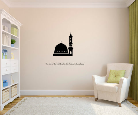 Madhina Islamic Series 	,Madhina Islamic Series  Sticker, Madhina Islamic Series  Wall Sticker, Madhina Islamic Series  Wall Decal, Madhina Islamic Series  Decal