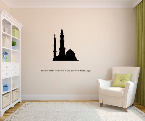Madhina Islamic Series 	,Madhina Islamic Series  Sticker	,Madhina Islamic Series  Wall Sticker, Madhina Islamic Series  Wall Decal, Madhina Islamic Series  Decal