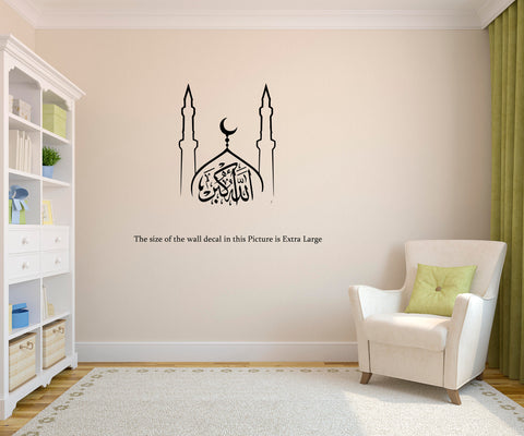 Allahu Akbar Islamic Series 	,Allahu Akbar Islamic Series  Sticker, Allahu Akbar Islamic Series  Wall Sticker, Allahu Akbar Islamic Series  Wall Decal	,Allahu Akbar Islamic Series  Decal