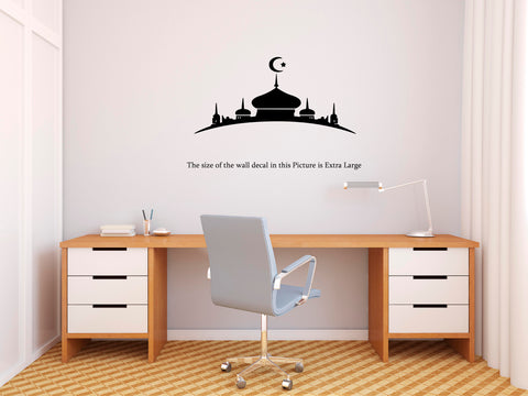 The God House l Islamic Series ,The God House l Islamic Series  Sticker,The God House l Islamic Series  Wall Sticker,The God House l Islamic Series  Wall Decal,The God House l Islamic Series  Decal