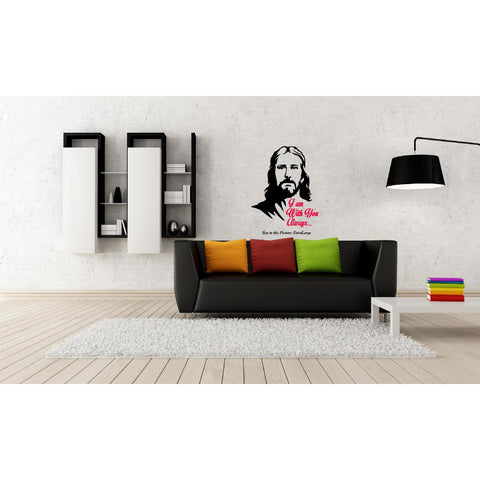 """Jesus Christ"" Always Wit,""Jesus Christ"" Always Wit Sticker,""Jesus Christ"" Always Wit Wall Sticker,""Jesus Christ"" Always Wit Wall Decal,""Jesus Christ"" Always Wit Decal"