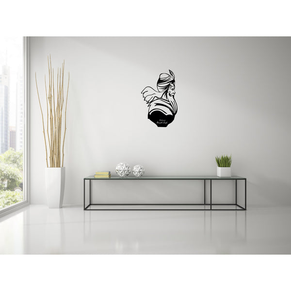 Legendary Maharaja Ranjith Singh Wall Decal