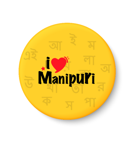I Love Manipuri Fridge Magnet